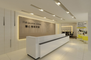FIS EDUCATION INSTITUTE CENTRE - UPP BOON KENG