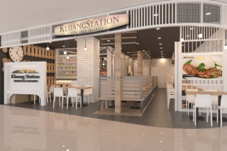 KLUANG STATION AT QUILL CITY MALL