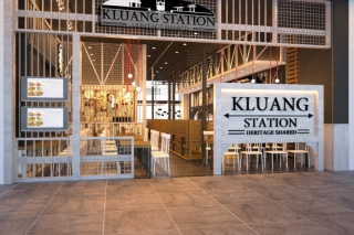 Kluang Station at Tropicana Mall